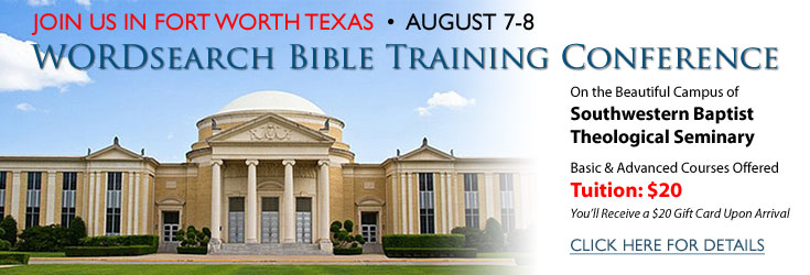 2017training conference
