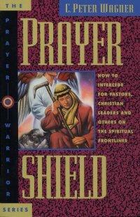 Prayshld