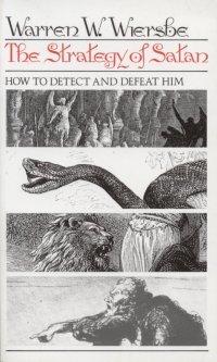 Strategy of satan