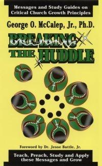 Breakhuddle