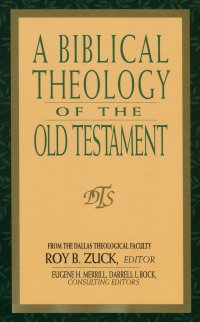 Bt of the old testament