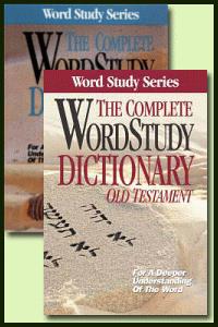 Comwordstudydictbundle