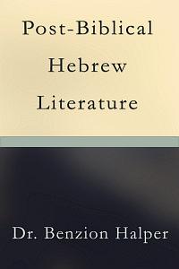 Postbiblicalheblit