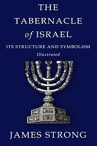 Tabernacleisrael