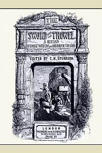 Swordtrowel