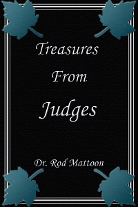 Treasjudges