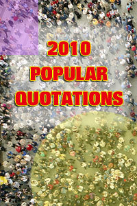 2010choisequot