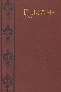 Meyerelijah