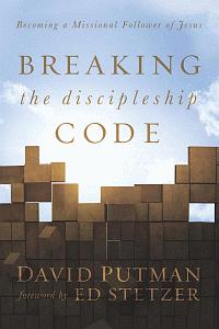Breakdiscipleshipcode