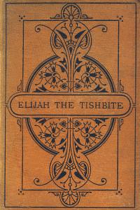 Elijahthetishbite