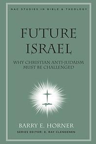 Futureisrael