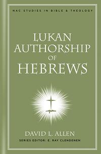 Lukanautheb
