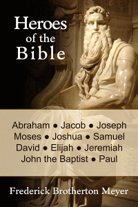 Heroesofthebible