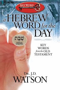 Hebrewwordday