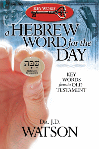 Hebrewwordday