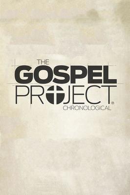 Gospelprojectset